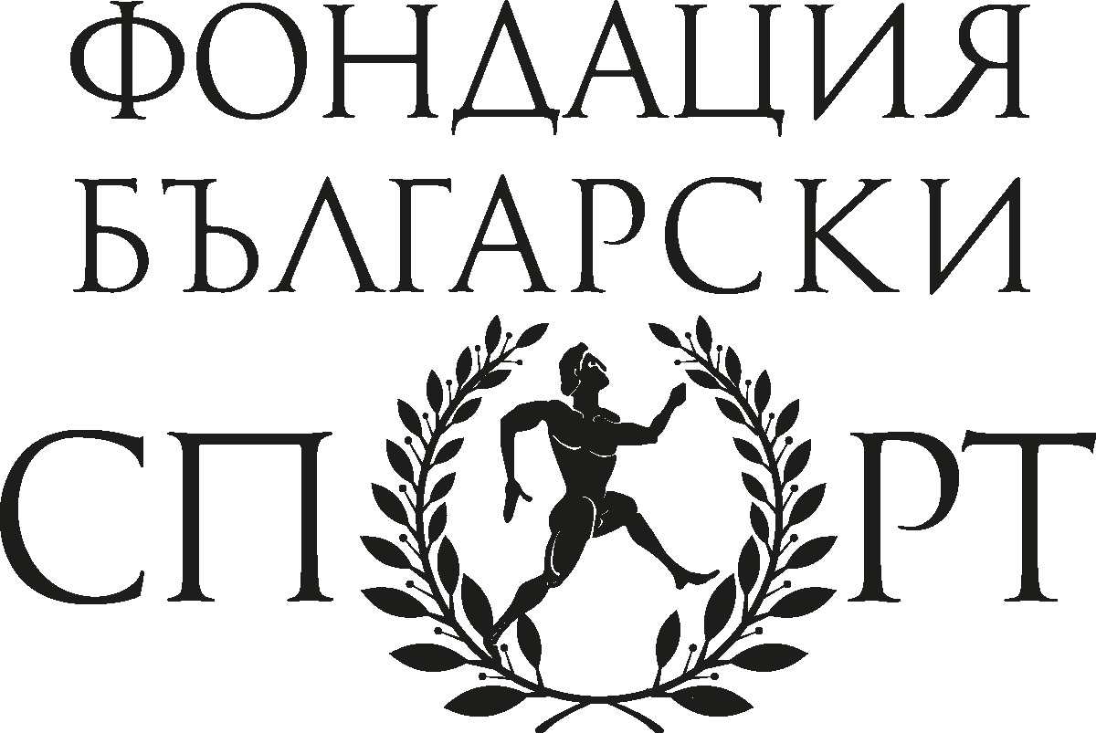 Bulgarian Sport Foundation